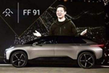 FF91开放试乘 预计年底交付 贾跃亭能否绝地反击?
