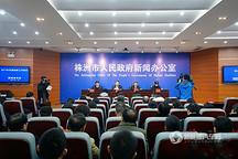 湖南株洲新能源、清洁能源公交比例超九成