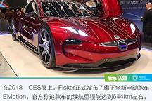 CES迎固态电池 它将成为电动车未来的BUG?