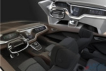 """汽车智能化变革""""前夜"""":座舱如何站稳风口?"""