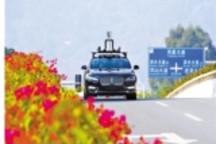 自动驾驶上路实测 L3车辆2020年将迎来爆发