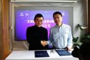 """LITE创新商业模式发布 """"新物种×新零售""""销售渠道首发"""