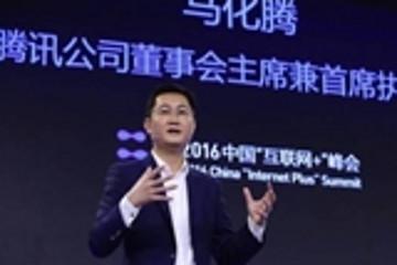 2017年中国智能网联汽车十大投融资事件