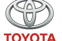 丰田公布2020-2030年新能源车型挑战计划