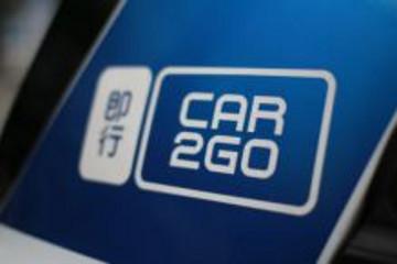 宝马戴姆勒旗下共享汽车业务有望合并 将独立运营