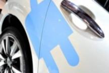 欧洲2017年新能源汽车销量猛增近40% 市场份额逐步上升