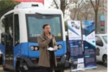 南京无人驾驶迷你公交系统启动 无方向盘