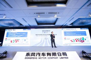 东风汽车:2022年销量增至260万辆,电动汽车占30%