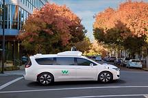 自动驾驶走向商业化,将改写出行行业的未来?