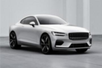 沃尔沃Polestar首款车型欲增加产量  今春开始接受预订