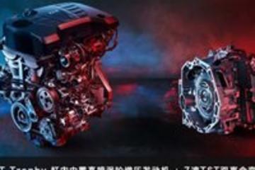 6秒级动力总成、36米级制动系统,新名爵6能为这个百年品牌正名吗?