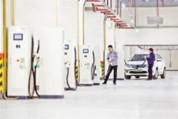 重庆主城最大汽车充电站投用 可同时容纳50辆车充电