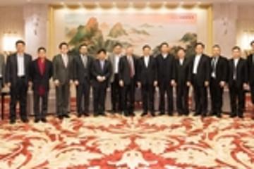 国能电动汽车投资200亿元项目落户上海松江