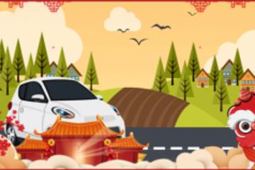 春节特别策划|老家的潮流出行方式:电动车在县乡火热的打开了市场