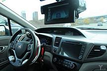 浅析自动驾驶产业的未来趋势