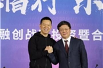 大起底:融创中国董事长孙宏斌的乐视阳谋