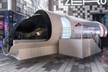 超1200公里/小时 迪拜发布管道交通吊舱