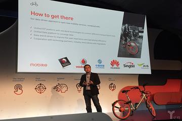 摩拜CTO夏一平MWC 2018演讲:摩拜已具备全球领先的物联网平台能力