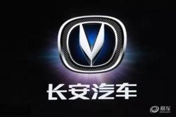 长安汽车确认打造全新高端品牌 展现大国品牌自信