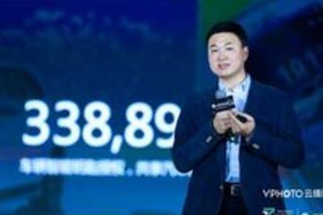 施雪松卸任斑马网络CEO,原高级副总裁郝飞接任