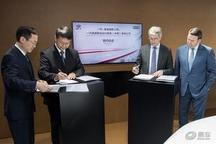 面对新经济前瞻布局 一汽与奥迪升级合作关系