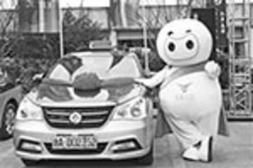 浙江杭州将新增百辆新能源出租车 充一次电可跑300公里