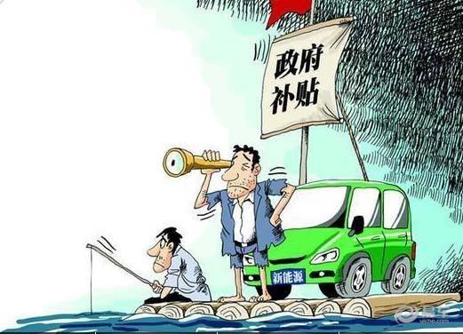 合资车企,新能源汽车