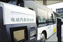 浙江舟山:到2020年 至少建成2000个充电桩