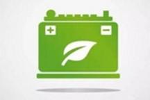政策先行 新能源汽车电池回收利用箭在弦上