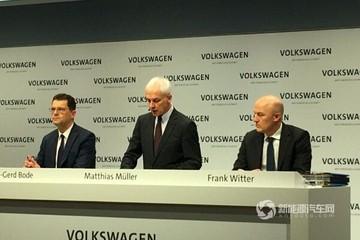 大众规划500亿欧元电池采购计划,宁德时代或分4成!