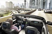 福布斯杂志:无人驾驶技术将颠覆房地产行业