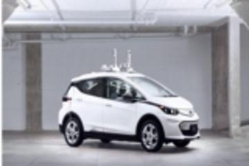 为自动驾驶量产铺路 通用计划投资1亿美元升级工厂