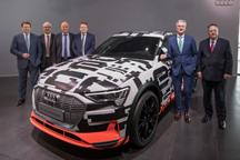 8 万欧元!奥迪首款电动 SUV 起售价公布