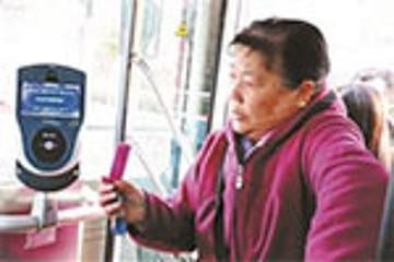 北京试点扫二维码乘公交车 通州、昌平等6区已开通