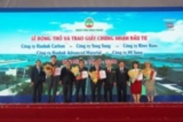 Hankuk Carbon越南工厂破土动工 将生产碳纤维及玻璃纤维