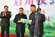河北邯郸市正式启用新能源汽车专用号牌