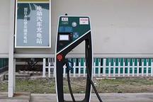 """利好新能源车主 苏州将实现""""0.9公里""""充电圈"""