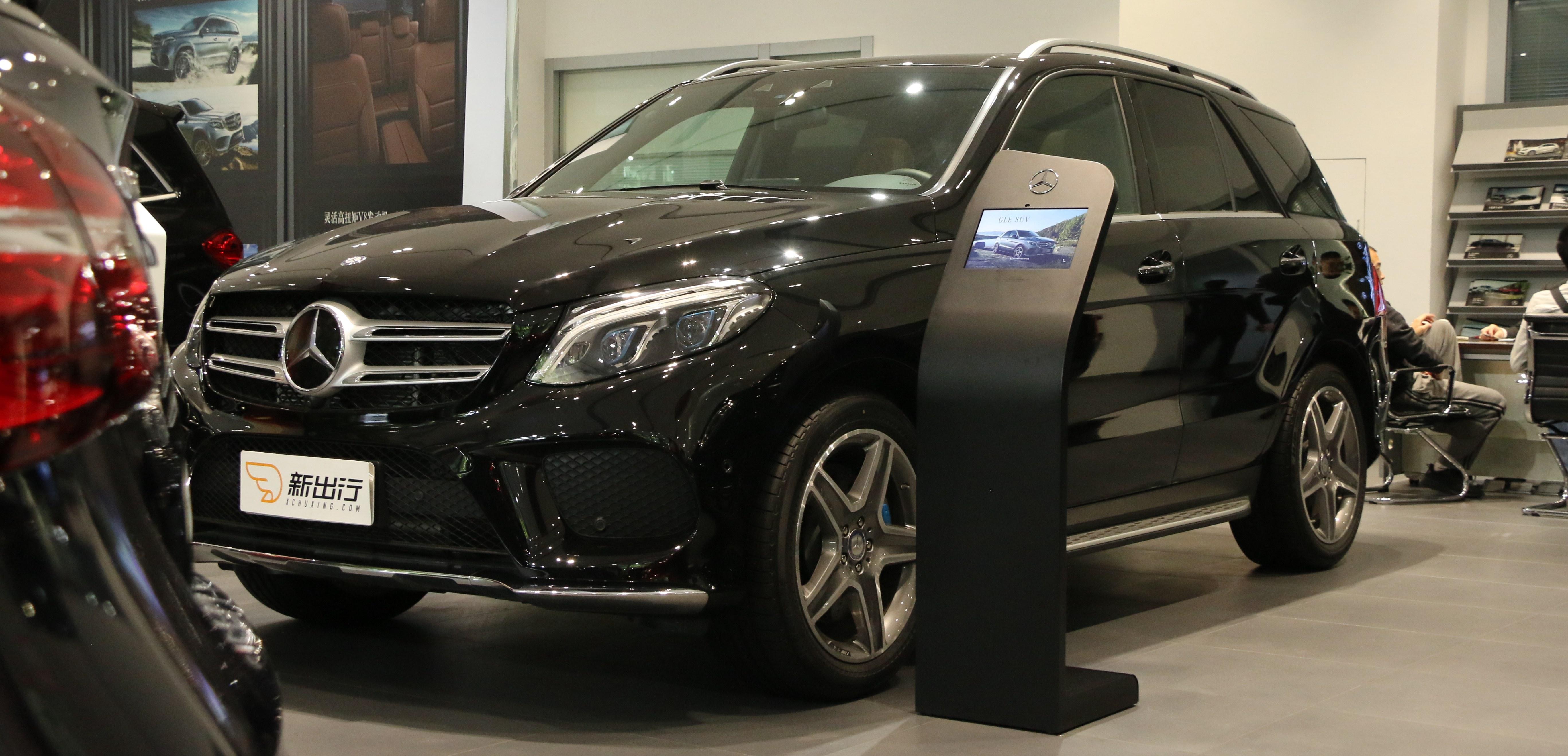 静态体验奔驰GLE 500e  做着环保梦的豪华 SUV