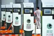 新能源汽车销量领先,充电桩板块能不能跟上节奏?