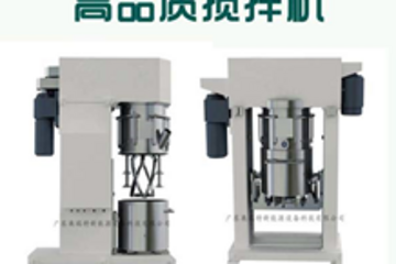 奥瑞特7大技术创新 破壁自动化锂电浆料干法搅拌制备系统