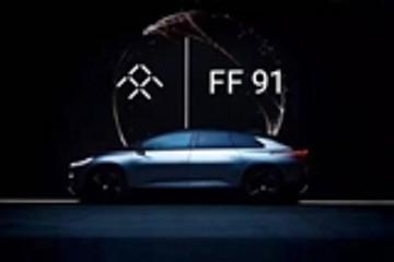 """贾跃亭美国圆了""""造车梦""""FF91还要中国埋单?"""
