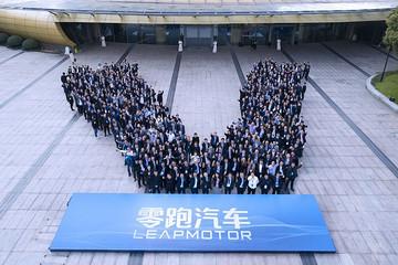 """召开2018合作伙伴大会,扩大""""朋友圈""""后的零跑汽车全力实现车型量产"""