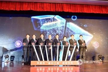 青岛平度80亿建新能源产业园,10亿打造智能化车间