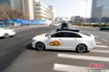 广州加快自动驾驶车辆上路时间表