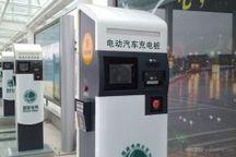 北京发改委开放充换电站审批 助力新能源