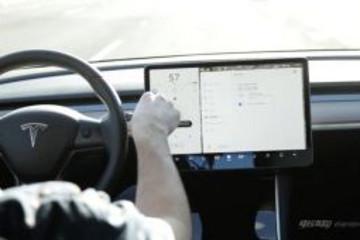 Model 3 Autopilot客观评测:不可完全依靠系统