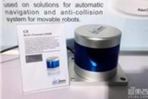 镭神智能完成B轮亿元融资 厂房倍增加速激光雷达量产