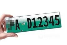 济源市4月10日起开始启用新能源汽车专用号牌