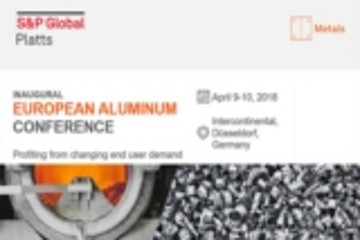 汽车业向电动车转型 轻量化战略推动铝业发展