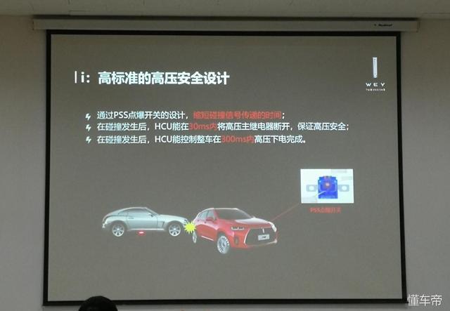 高压电机反事故措施_试驾WEY P8 看中国首款豪华插混SUV如何演绎全能战士 - 第一电动网